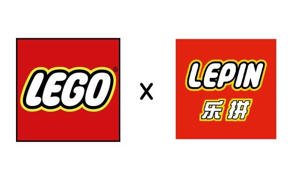 April-Fools-2017-LEGO-Lepin-Acquisition